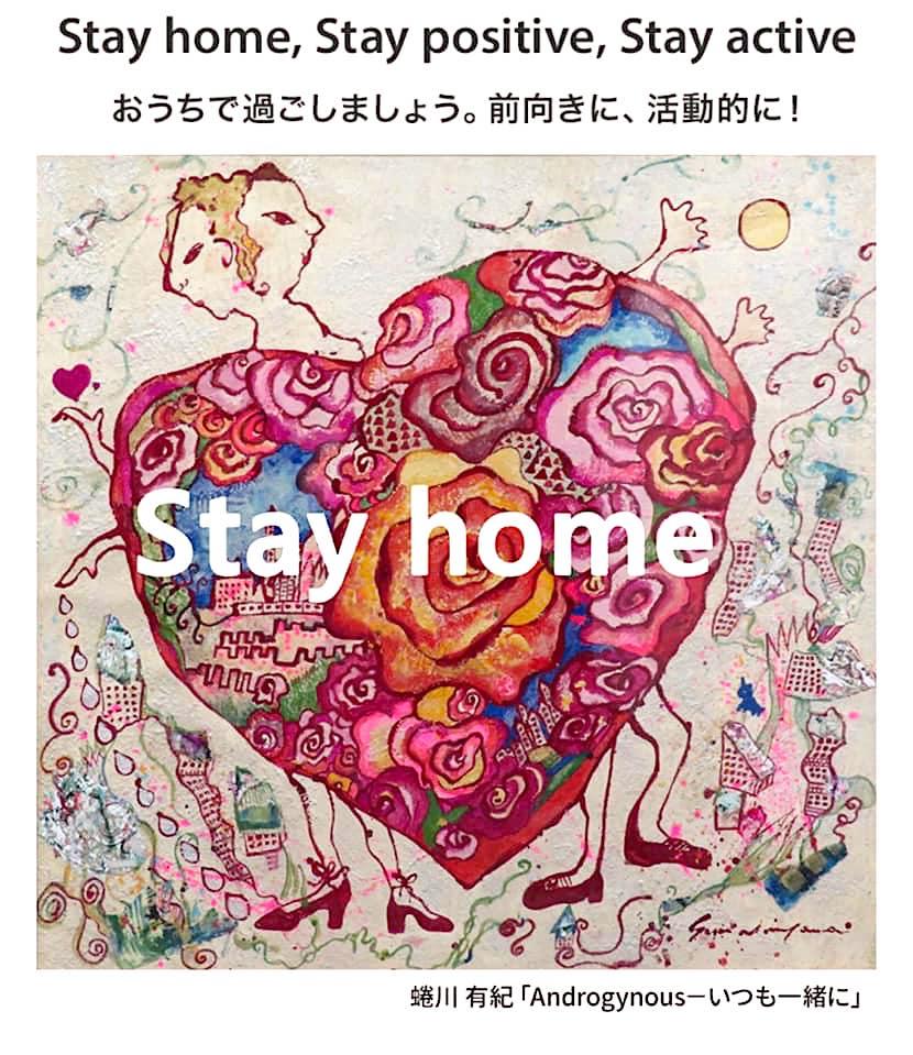 東京都医師会のウェブサイトのイメージキャラクター、アンドロギノスの絵